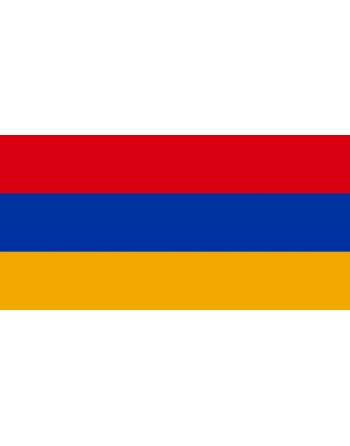 Écusson Drapeaux Arménie thermocollant