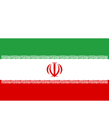 Aufnäher Nationalflagge Iran mit Thermokleber